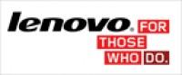 Lenovo tilbudsaviser